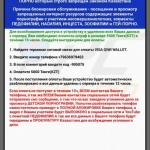 android russian ransomware sample 1
