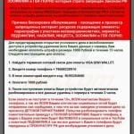android russian ransomware sample 2