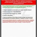 android russian ransomware sample 3