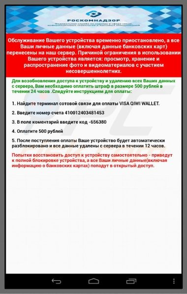 """How to remove """"Your device has been blocked"""" ransomware"""